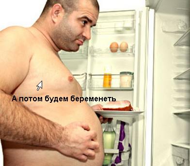 kak-povisit-spermotazoidi-kakimi-produktami
